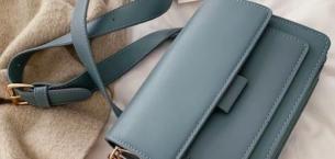 Baget Çanta Modelleri ve Fiyatları