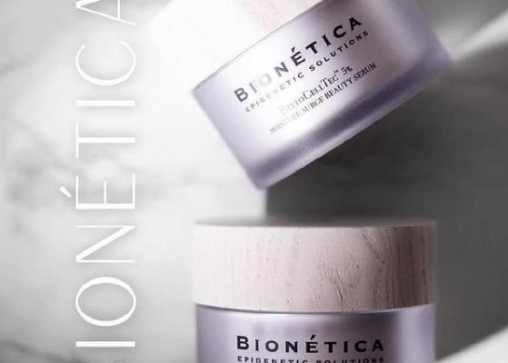 Bionetica Krem Nedir, Ne İşe Yarar, Fiyatı ve Kullananların Yorumları